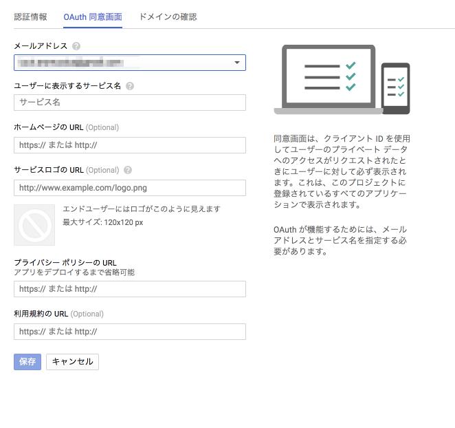 Google API8