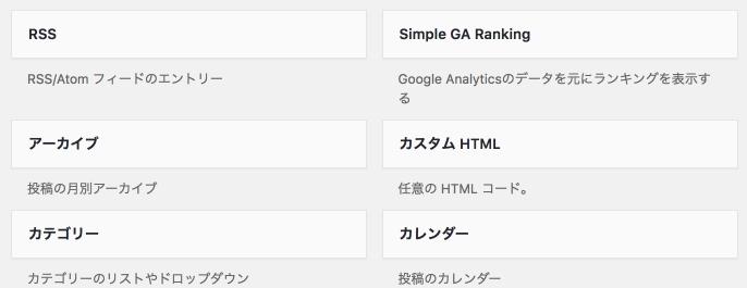 Simple GA Ranking3