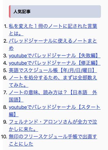 Simple GA Ranking4