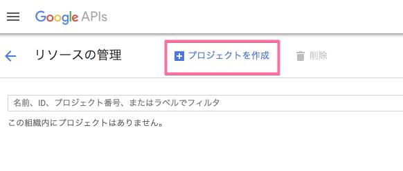Google API 1