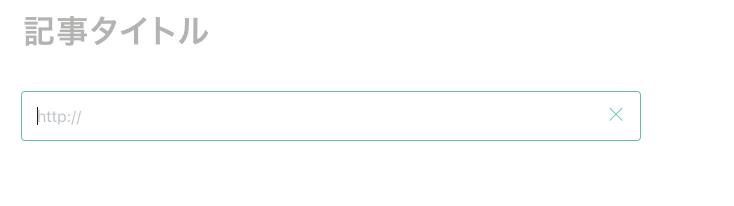note URL入力